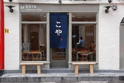KoyaShopFront